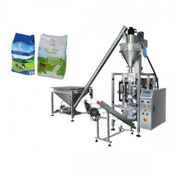 Coffee Powder Vertical Automatic Packing Machine 50 Bags/min Auger Filling