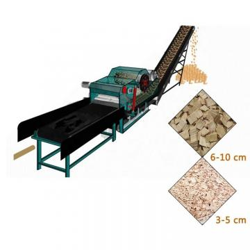 Factory Price Best Selling Industrial Wood Shredder Chipper Machine